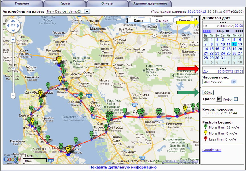 GPS/GSM трекер OKO і карта OpenGTS