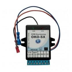 """Опис товару GSM-сигналізація """"OKO-SX"""" в корпусі"""
